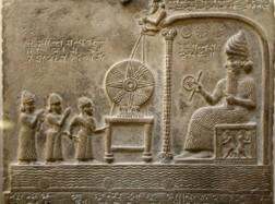 tablet-of-shamash-ds