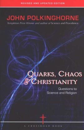 Quarks ds2