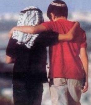 ArabIsraeli