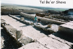 My kids, about 13 years ago, wandering in the ruins at Tel Be'er Sheva.