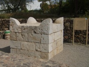 Replica of ancient horned altar found at Tel Be'er Sheva.