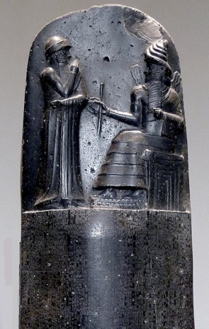 Hammurabi_Stele_Louvre_Crop