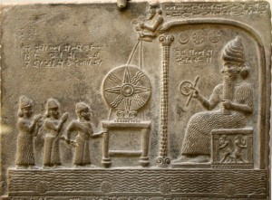 Sun God Tablet